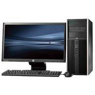 "Herní PC sestava HP Elite 8200 Intel Core i7 s 22"" monitorem / 8 GB RAM / 256 GB SSD / Ge-Force GTX 1650 / Win 10 PRO"
